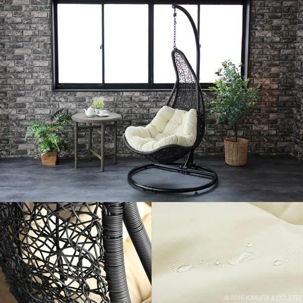 【メーカー直送の為代引き不可】ハンハンギングチェアハンモックチェアたまご型ソファー椅子イススタンドラタンチェアパーソナルチェア撥水屋外ラタンチェアアジアンアウトドアリビングC501BKWV