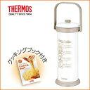 サーモス 真空断熱パスタクッカー KJA-2000 お湯と塩を入れるだけでアルデンテのパスタが出来...
