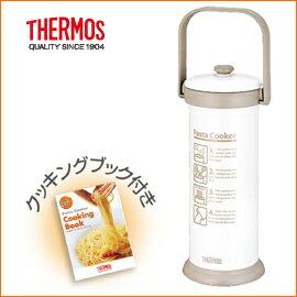 【9月下旬予定】【サーモス】 真空断熱パスタクッカー KJA-2000 お湯と塩を入れるだけでアルデ...