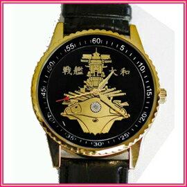 ■送料無料■戦艦大和 終戦65周年メモリアル腕時計 ブラック 世界最大最強戦艦の名を刻印し...