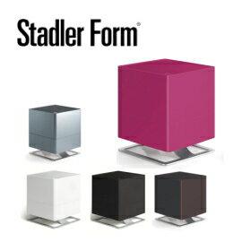 ■送料無料■Stadler Form Oskar オスカー エバポレーター 気化式加湿器 スタドラフォーム/加湿器/省電力