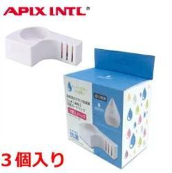 ■送料無料■アピックス 超音波加湿器 SHIZUKU (3.3L) 抗菌カートリッジ ACA-002-3P APIX加湿器 カートリッジ しずく しずく型 ドロップ型 ACA-002 ACA002 セール