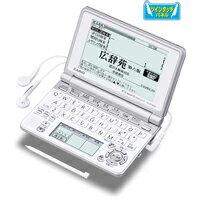 XD-SP4800(XDSP4800) CASIO(カシオ)電子辞書 高校生モデル エクスワード データプラス4 全6色