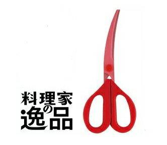 祐成陽子先生プロデュース ヒルナンデスで放映!DH2501 料理家の逸品 カーブキッチンバサミ 料理家の逸品 まな板いらずで下ごしらえや料理の小分け切りにも便利 貝印