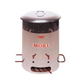 ■送料無料■焚き火どんどん 200L家庭用焼却炉大量の紙くず、枯れ葉も一度に焼却 ■送料無料■