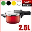 ■送料無料■【Silit シリット】 シラルガン 圧力鍋シコマチック Tプラス2.5L【smtb-td】