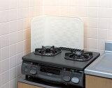 ベラスコートレンジガードL型 RGG-2 ホワイト 伸晃 洗剤なしでも、水ぶきだけで頑固な油汚れも簡単に落ちる! RGG2 RGG-2LG RGG2LG コンロ ガス IH レンジガード 油はね防止 天ぷら 揚げ物 キッチン