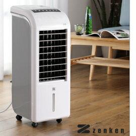 ■送料無料■加湿つき温冷扇 オールシーズン 温風 冷風  リモコン付き 加湿器 冷風機 温風機 マイナスイオン ZHC-1200