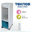 メーカー直送の為代引き不可■テクノス リモコン冷風扇風機■T...