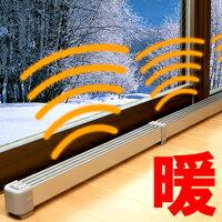 ■送料無料■マルチヒーター 150cmタイプ 冷気・結露防止に!ZZ-NM1500【ZZ-M1500の後継機種...