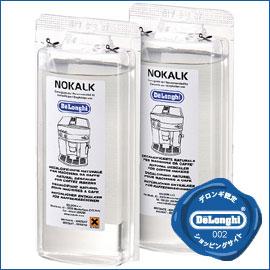 デロンギ全自動コーヒーマシン用除石灰剤100ml×2本NOKALK-100X2ESAM1000SJ、ESAM1500DKの必需品!