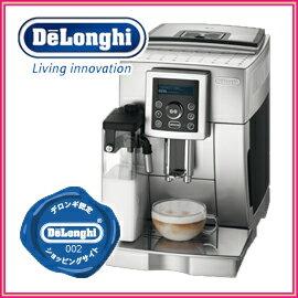 ■コーヒー豆最大1年分プレゼント■送料無料■ポイント10倍■デロンギ ECAM23450S コンパクト...