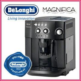 【あす楽】 【デロンギ正規販売代理店】 全自動コーヒーマシン マグニフィカ ESAM1000SJ 【smtb-td】