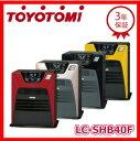■送料無料■トヨトミ 石油ファンヒーター LC-SHB40F シルバー ブラック レッド イエローハイブリット暖房&人感センサー搭載 TOYOTOMI LC-SHB40F-S LC-SHB40F-B LC-SHB40F-R LC-SHB40F-Y LCSHB40F 特別セール