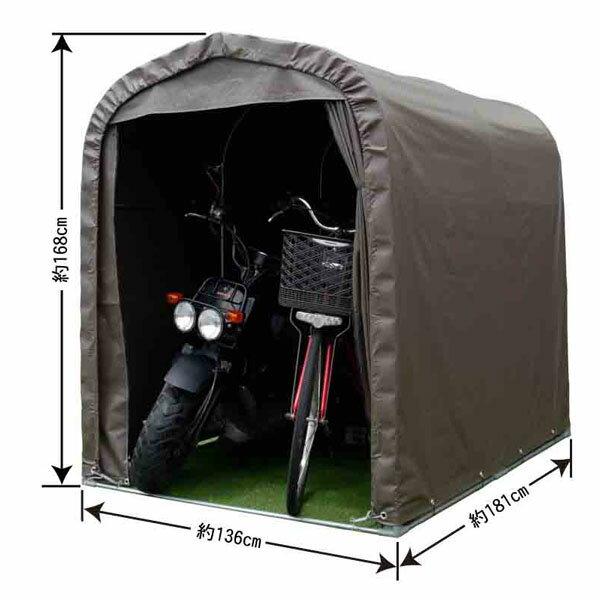 ■送料無料■代引不可■サイクルハウス SH2-SB 自転車収納・簡易物置・自転車置場に最適