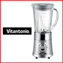 【Vitantonio ビタントニオ】 ブレンダー VBL-2 VBL2