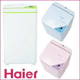 【Haier ハイアール】 JW-K33F 3.3kg 全自動洗濯機 ホワイト/ブルー/ピンク 省スペース全自動...
