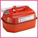 【予約販売】ガソリン携行缶 GM-20R 容量20リットル T字型取っ手で使いやすさ追求 自動車、...