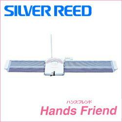 ■送料無料■シルバー精工 手編み風タイプ編機 ハンズフレンド KB-360T 電子編み機 KB360T