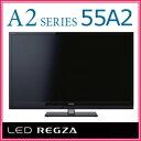 ■送料無料■東芝 LED REGZA 55A2 LEDレグザ 55インチ液晶テレビ 地デジ フルHD