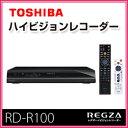 東芝 REGZA ハイビジョン対応DVDレコーダー RD-R100 320GB HDD内蔵 レグザDVDレコーダー ...