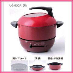 ■送料無料■COCOOK(コクック) プチグリル鍋 UG-900A レッド フッ素加工で焦げ付きにくい厚...