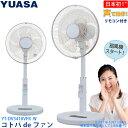 扇風機 ユアサ リビング 扇風機 日本初 声で操作できる音声認識機能(DCモーター/7枚羽根/タイマ