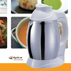 ■SmaSTATION!!で紹介されました■【APIX アピックス】 スープ&豆乳メーカー ASM-290 vikur...