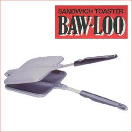 バウルー サンドイッチトースター【ダブル】 ガスコンロにかけてアツアツのホットサンドを作ろ...