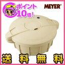 ■送料無料■ポイント10倍■【3月中旬予定】マイヤー 電子レンジ圧力鍋 MPC-2.3BE ベージュ...