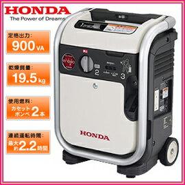 HONDA(ホンダ)ガスパワー発電機 エネポ EU9iGB はじめての人でも簡単!! カセットボンベ...