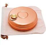 純銅製 ミニ湯たんぽ 収納袋付 0.85L S-9397