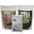 【W雑穀ブレンド1kgセット/定期便/送料無料】化学肥料を一切使用せず自然農法を採用【国産雑穀100% 天日干し 自然乾燥 残留農薬ゼロ なでしこ健康生活 発芽玄米 酵素玄米 寝かせ玄米 炊飯器】