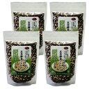 雑穀 雑穀米 国産 胚芽押麦 3kg(500g×6袋) ファミリーサイズ 無添加 無着色 送料無料 ダイエット食品 置き換えダイエット