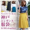 神戸エレガンス夏服袋♪ トップス+スカートの2点セット福袋 ...
