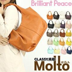 BrilliantPeace・Molto-モルトバッグ(ばっぐ)-マザ-バッグ マザ-ズバッグや通勤バッグ・ママバッグ ト—トバッグ 通販 レディース 小物 ブランド雑貨