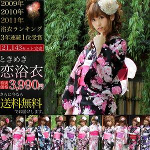 浴衣 セット 女性 レディース ゆかた ユカタ yukata 浴衣帯 下駄 浴衣セット Ladies スー...