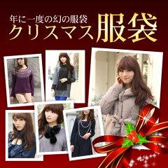福袋 2014 レディース ファッション クリスマス プレゼント 大人福袋 2014 レディース「なでし...
