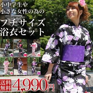 浴衣セット 作り帯 ジュニア プチサイズ 小さい yukata set3年連続浴衣ランキング1位受賞!女...