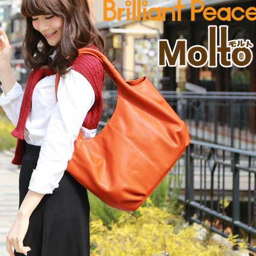 BrilliantPeace・Molto-Newモルトバッグ 【あす楽】まるで本革トートバッグ! マザ-バッグ マザ-ズバッグや通勤バッグ・ママバッグ ト?トバッグ 通販 レディース 母の日 ギフト 〔bf〕