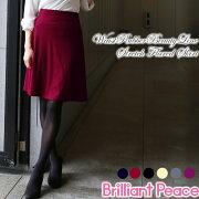 BrilliantPeace ウエスト ラインストレッチフレアスカート レディース スカート