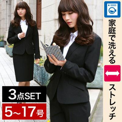 スーツ レディース ビジネス 大きいサイズ 小さいサイズ 卒園式 卒業式スーツ 入学式 入園式 母...