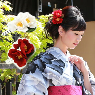 """Nadeshiko"" with tulle lace Pearl flower COS age ornament yukata [kami] 05P10Jan15"