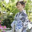 浴衣 レトロ セット 高級変わり織り綿浴衣3点セット「青系花柄の幾何学染め分け」