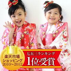 七五三 着物 3歳 着物セット ≪選べる12柄≫ 被布セット【あす楽対応】3歳向け 3歳用 祝着 お祝い着 kimono〔消費税込み〕送料無料 三歳用 子供