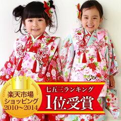 ひなまつり 衣装 七五三 着物 3歳 三歳 フルコーディネートセット!レンタルより安い♪ kimono ...