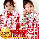 【期間限定送料無料】七五三 着物 3歳 セット 女の子 選べる15柄 被布セット 着物セット 3歳向け 3歳用 祝着 お祝い着 kimono 正月 着物 子供 ひな祭り 着物 ひな祭り 衣装三歳用 子供 新品 753着物