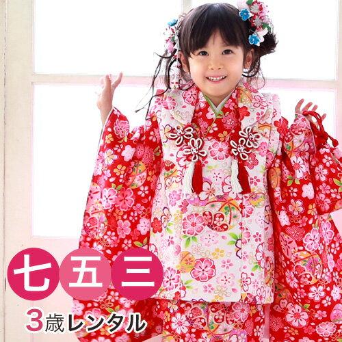 【レンタル】 七五三着物レンタル 七五三 三歳 女の子 被布着物8点セット 赤地に鞠と花柄
