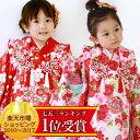 【最大500円OFFクーポン】七五三 着物 3歳 セット 女...