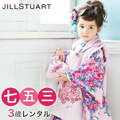 【レンタル】 七五三 着物 3歳 レンタル 女の子 被布着物10点セット「ピンク地に花束/被布:ピンク」JILLSTUART 被布セット モダン レトロ〔消費税込み〕